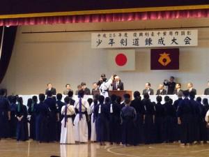復興剣豪千葉周作顕彰少年剣道錬成大会 (4)