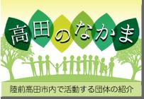 banner_nakama