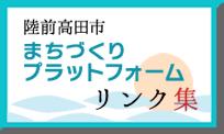 banner_shinailink