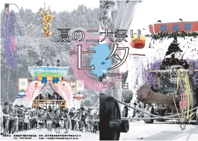 kenka2014-poster