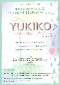 yukiko①